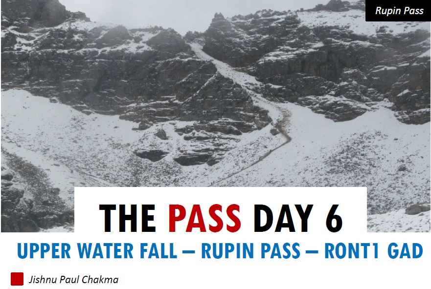 Rupin Pass Trek - A Great Himalayan Mix