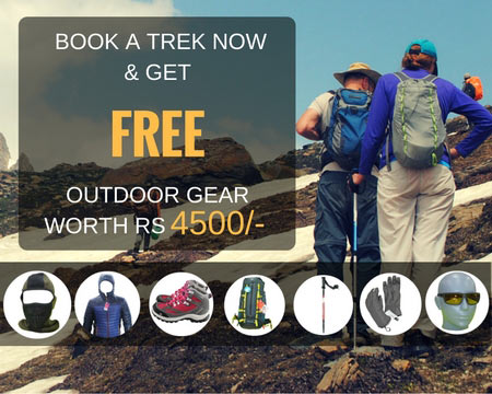 Bikat Outdoor Gear Offer