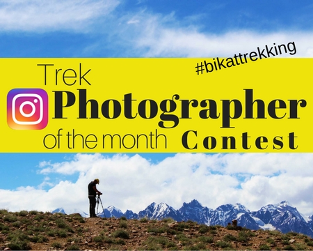 Instagram Photo Contest September 2017