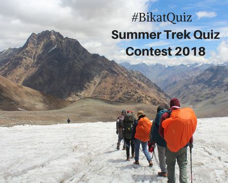 Summer Trek Quiz Contest 2018